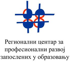 Regionalni centar Niš